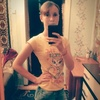 Ульяна, 17, г.Омск