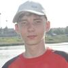 Виктор, 26, г.Усолье-Сибирское (Иркутская обл.)