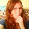 Екатерина, 18, г.Петровск-Забайкальский
