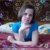 Анна, 25, г.Чаплыгин