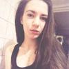Елена, 19, г.Барнаул