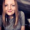 Настя, 19, г.Южно-Сахалинск