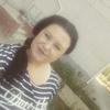 Кристина, 23, г.Волгоград