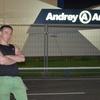 Андрэ, 31, г.Аксай