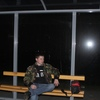 Leks, 26, г.Воротынец
