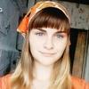 Натали, 19, г.Кириллов