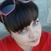Юлия, 23, г.Бийск