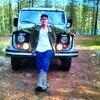 Александр, 30, г.Калевала