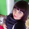 Екатерина, 25, г.Тамбов