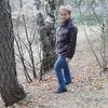 Людмила, 30, г.Альметьевск