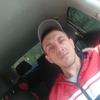 Андрей, 36, г.Каменск-Шахтинский