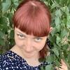 Екатерина, 31, г.Новокузнецк