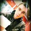 Иван, 22, г.Калуга