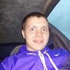 Никита, 24, г.Стрежевой