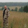 cccp, 34, г.Нижние Серги