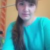 камилла, 23, г.Шахунья