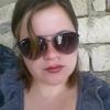 Алёна, 29, г.Феодосия
