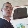 Алексей, 21, г.Чита