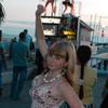 Аня, 23, г.Львовский