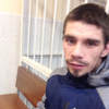 Дмитрий, 25, г.Чудово