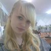 Вероничка, 27, г.Юсьва