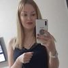 Larisa Pivavarova, 28, г.Ростов-на-Дону