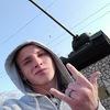 Артём, 21, г.Сорочинск