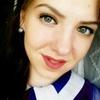 Ксения, 22, г.Чита