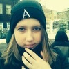 Полина, 17, г.Кострома