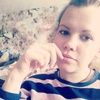 Надежда Губерова, 20, г.Нижнекамск