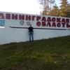 Дмитрий, 35, г.Сокол