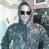Паша, 29, г.Самара