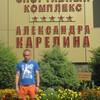 максим, 40, г.Озерск