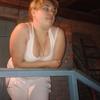 Екатерина, 27, г.Большое Козино