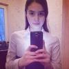 Надя, 20, г.Саратов