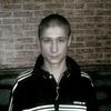 Алекс, 32, г.Старый Оскол