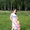 стерва, 22, г.Арсеньево