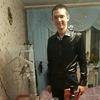 Виктор Yuryevich, 20, г.Магадан