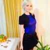 Людмила, 36, г.Вуктыл
