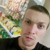 Сергей, 25, г.Анадырь (Чукотский АО)