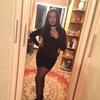 Елена, 18, г.Ростов-на-Дону