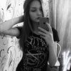 Ангелина, 17, г.Красноярск