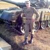 medik, 31, г.Пограничный