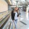 эльвира, 26, г.Владивосток