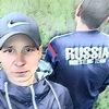 Илья, 18, г.Киров (Кировская обл.)