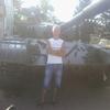 Сергей, 28, г.Курганинск