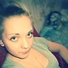 Наталья, 25, г.Лопатино