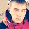 Валерий, 24, г.Свободный