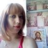 Наталья, 20, г.Омск