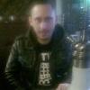 Александр, 23, г.Курган